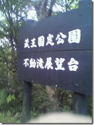 2011091012330000