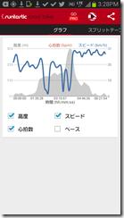 Screenshot_2014-12-22-15-28-47