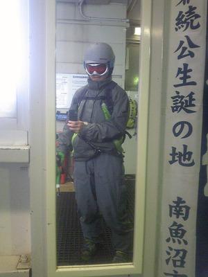 Dvc00140