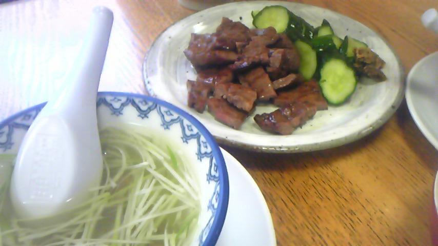仙台牛タン「き助」